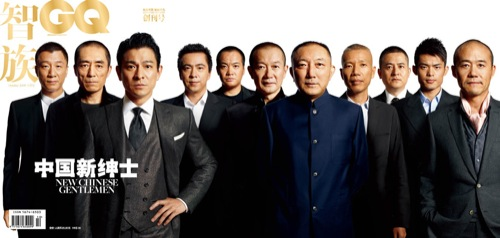 New Chinese Gentlemen x GQ China: The First Issue