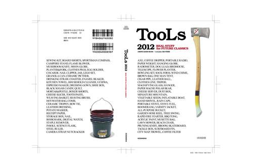 TOOLS 2012 Huzine by HUGE Magazine